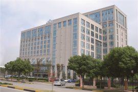 Čína HQ